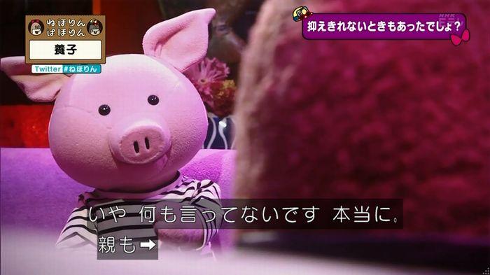 ねほりん 養子回のキャプ236