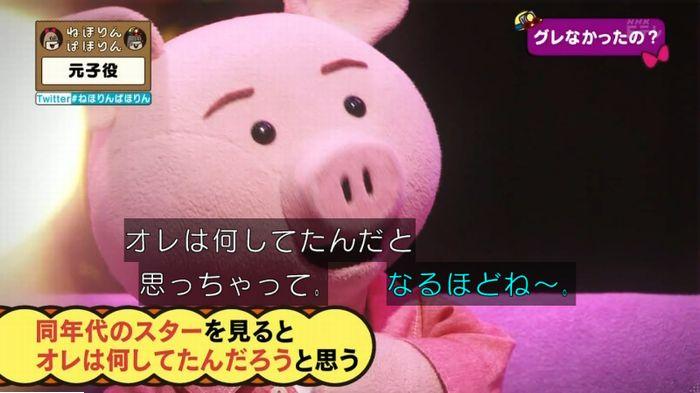 ねほりん元子役のキャプ372