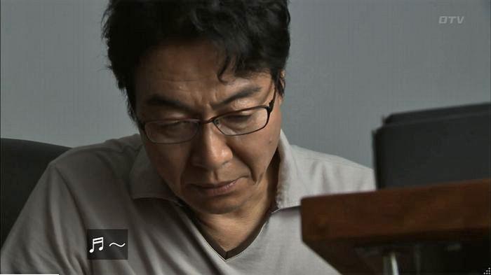 ウツボカズラの夢5話のキャプ646