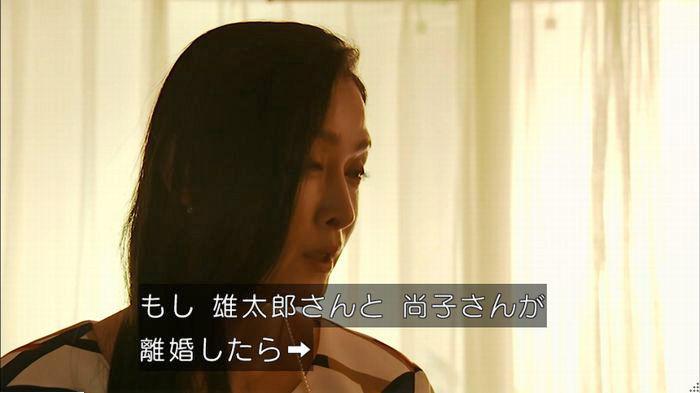 ウツボカズラの夢6話のキャプ342