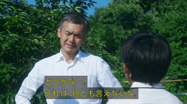 いきもの係 4話のキャプ286