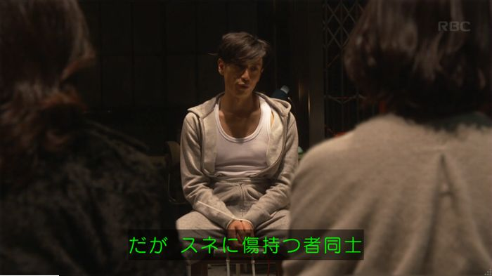 監獄のお姫さま 3話のキャプ362