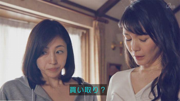 家政婦のミタゾノ 2話のキャプ181