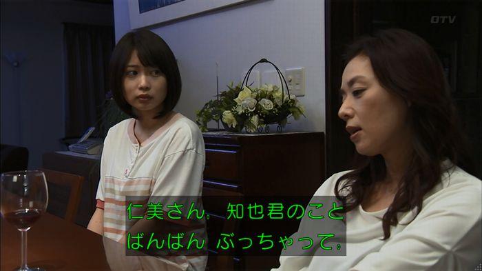 ウツボカズラの夢3話のキャプ488