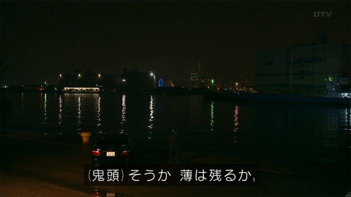 警視庁いきもの係 8話のキャプ858
