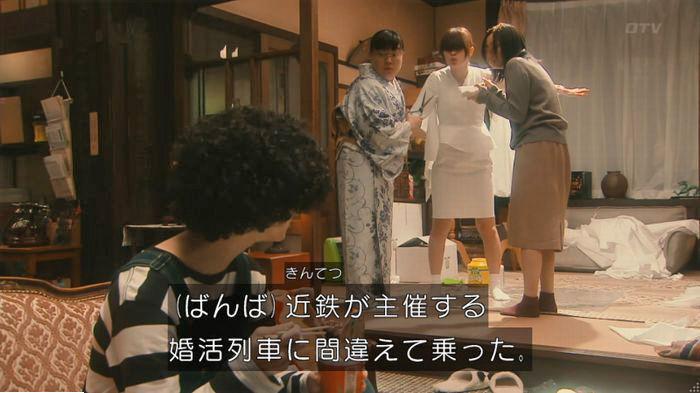 海月姫7話のキャプ463