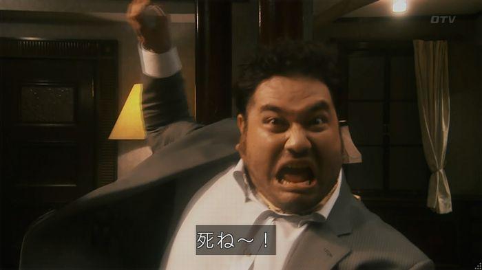 いきもの係 2話のキャプ746