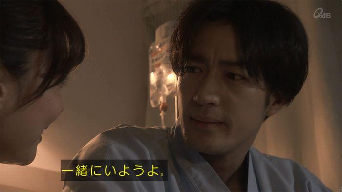 奪い愛 6話のキャプ599