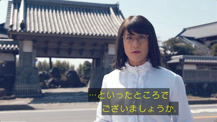 家政婦のミタゾノ 7話のキャプ43