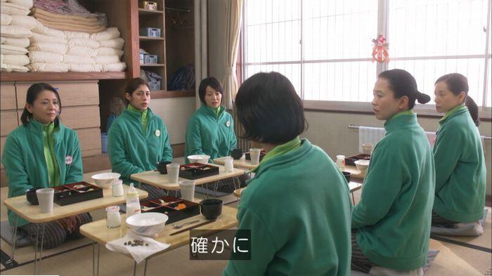監獄のお姫さま 5話のキャプ450