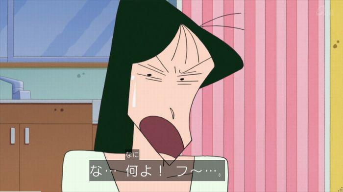 クレヨンしんちゃんのキャプ291