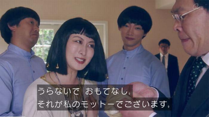 家政夫のミタゾノ6話のキャプ466