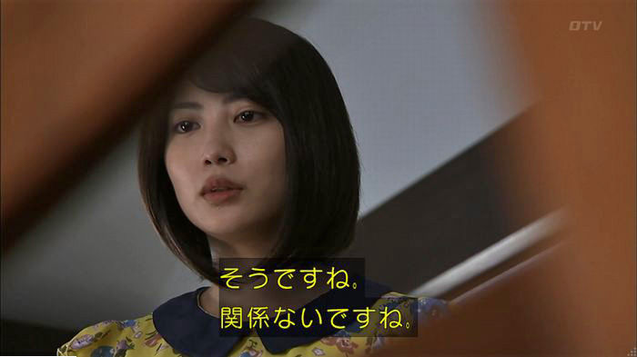ウツボカズラの夢7話のキャプ417