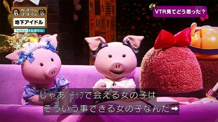 ねほりん 地下アイドル後編のキャプ68