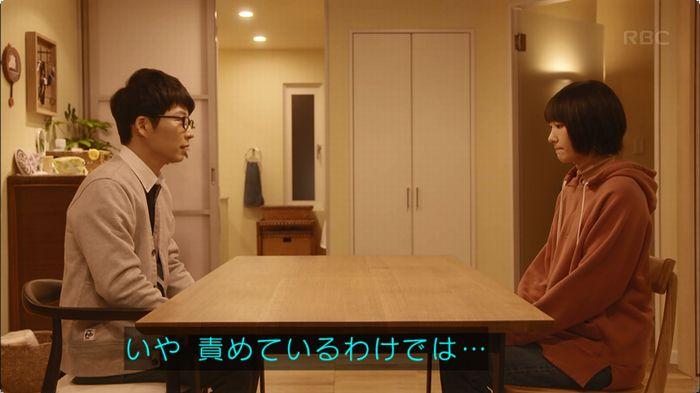 逃げ恥 最終話のキャプ48