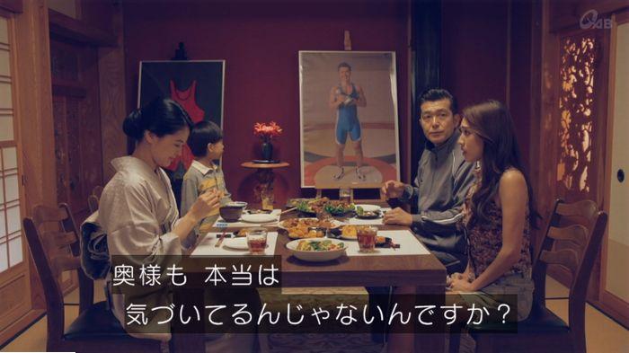 家政婦のミタゾノ 7話のキャプ360