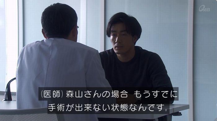 奪い愛 6話のキャプ146