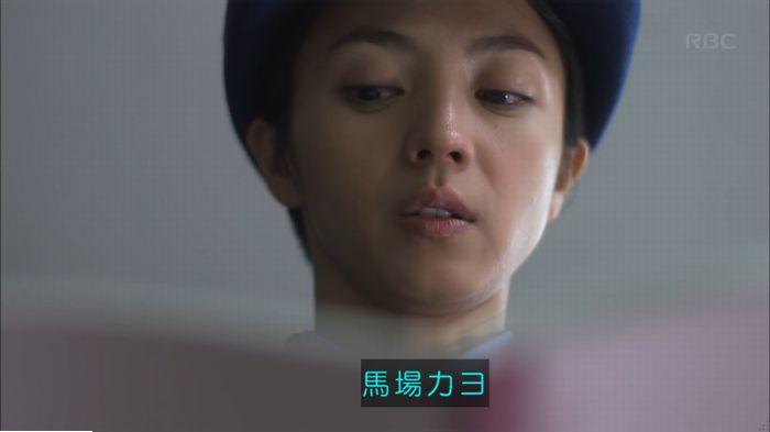 監獄のお姫さま 7話のキャプ612