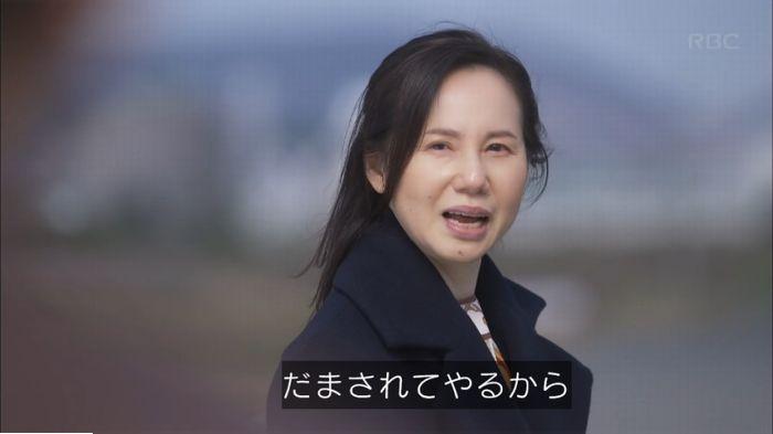 監獄のお姫さま 8話のキャプ282