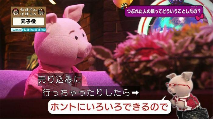 ねほりん元子役のキャプ119