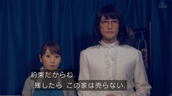 家政婦のミタゾノ 5話のキャプ306