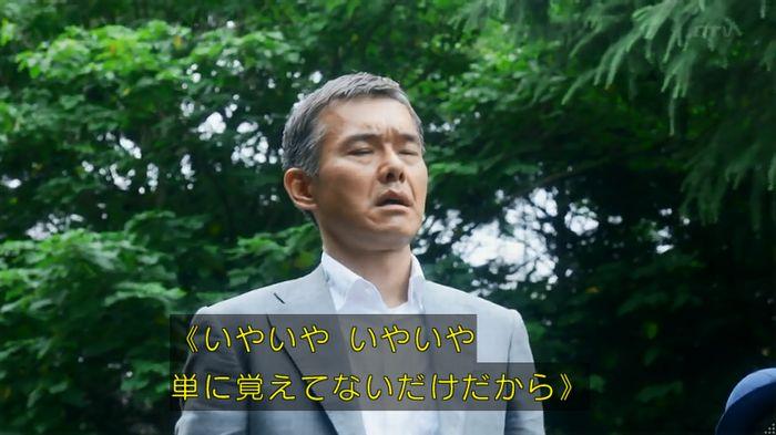 いきもの係 2話のキャプ141