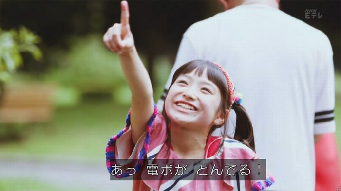 実写おじゃる丸のキャプ46