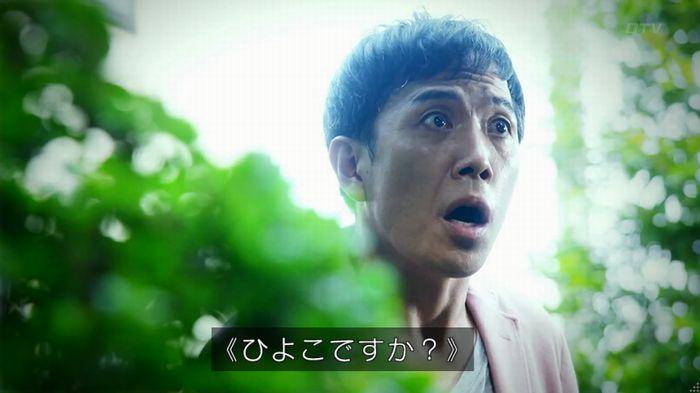警視庁いきもの係 8話のキャプ786