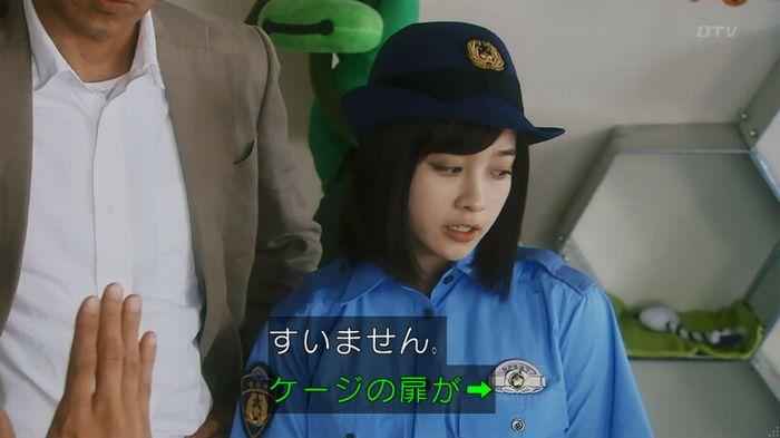 いきもの係 5話のキャプ287