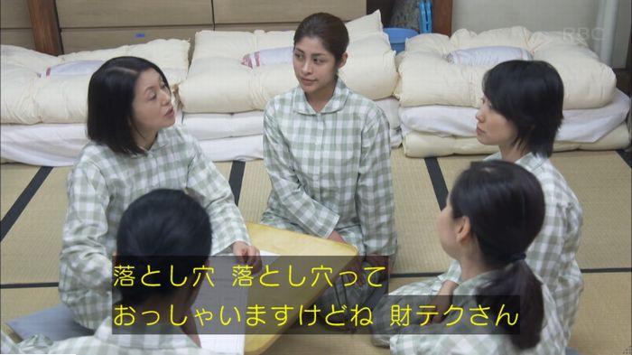監獄のお姫さま 7話のキャプ190