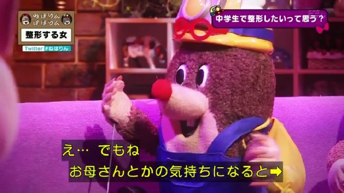 ねほりんぱほりんのキャプ110