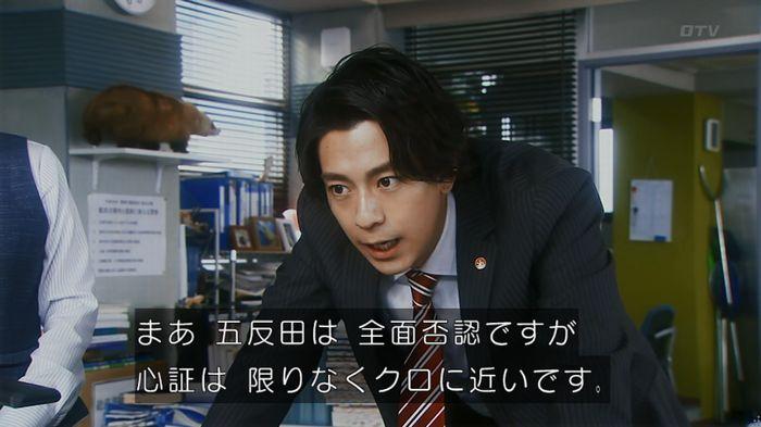 いきもの係 5話のキャプ166