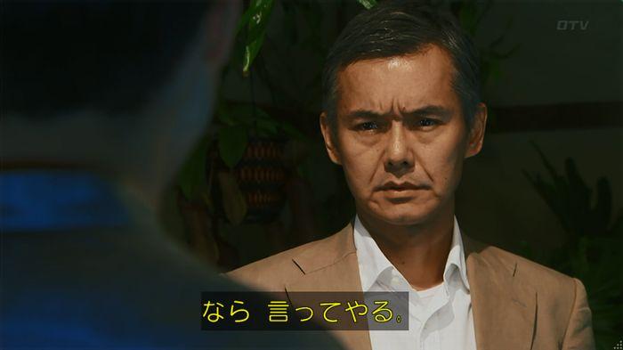 7話のキャプ675