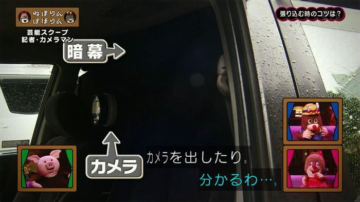 ねほりん 芸能スクープ回のキャプ128