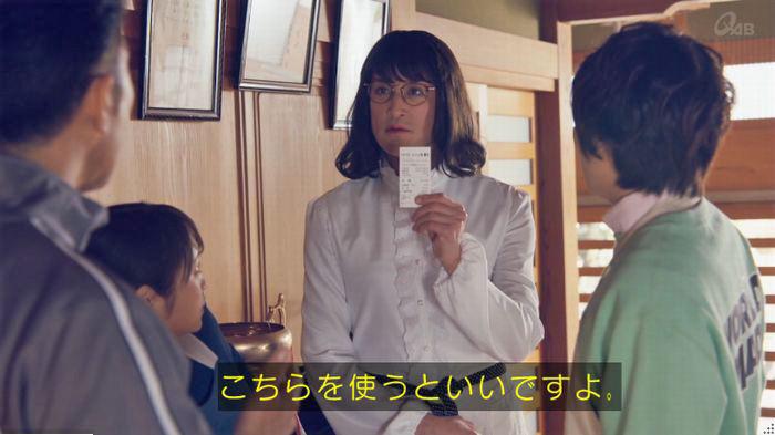 家政婦のミタゾノ 7話のキャプ159