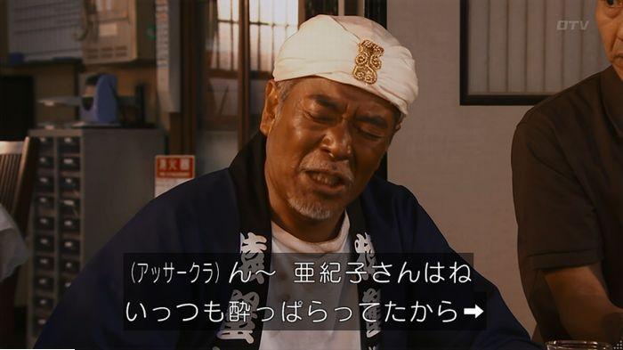 警視庁いきもの係 9話のキャプ298