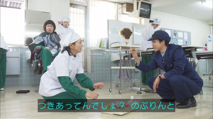 監獄のお姫さま 7話のキャプ576