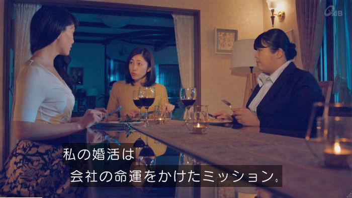 家政婦のミタゾノ 2話のキャプ436