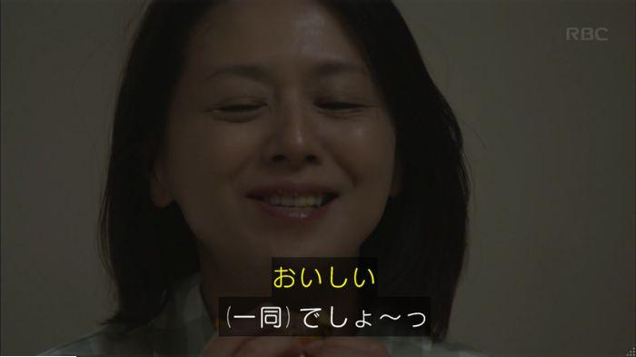 監獄のお姫さま 2話のキャプ610