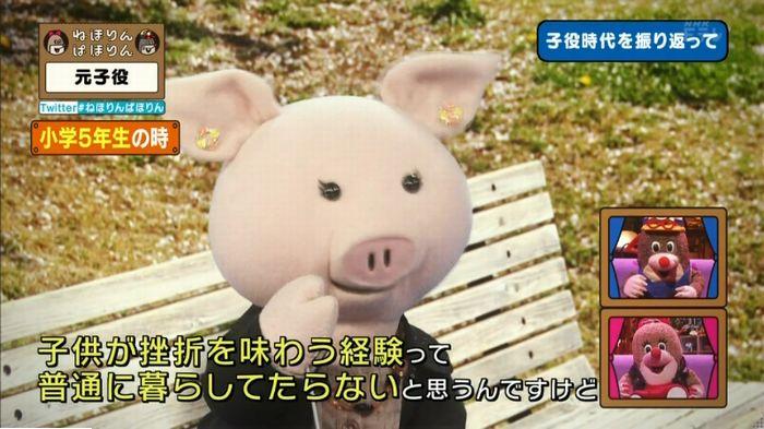 ねほりん元子役のキャプ461