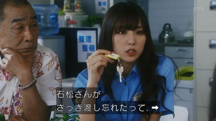 いきもの係 3話のキャプ136