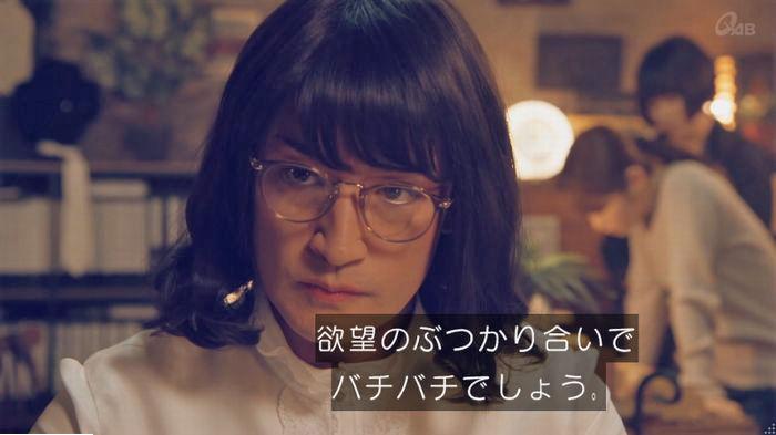 家政婦のミタゾノ 2話のキャプ434