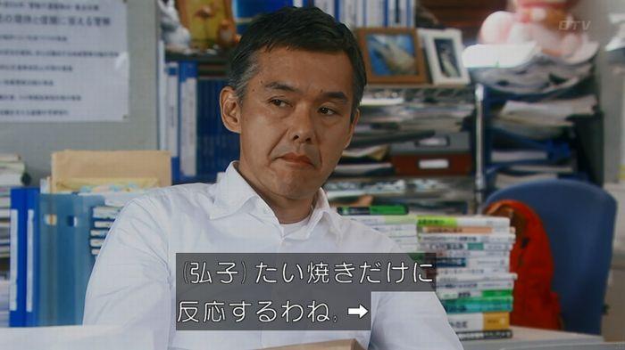 いきもの係 2話のキャプ844
