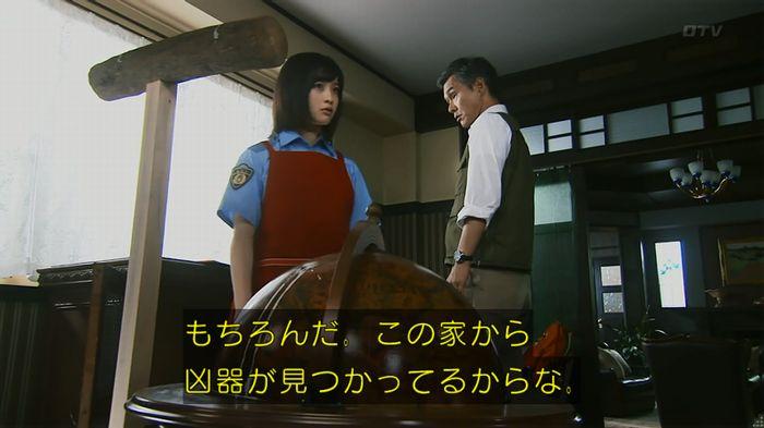 警視庁いきもの係 8話のキャプ245