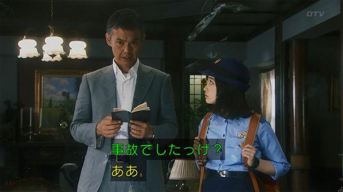 いきもの係 2話のキャプ36