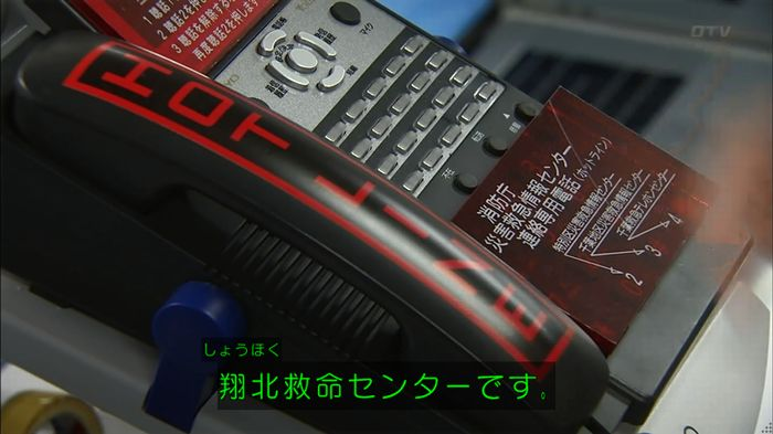 コード・ブルー4話のキャプ75