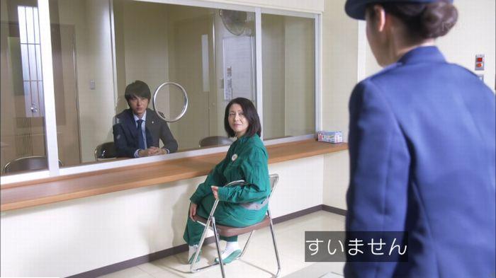 監獄のお姫さま 8話のキャプ586