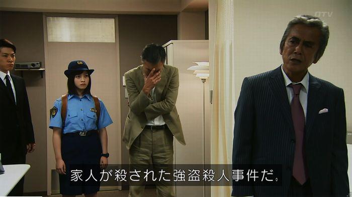 警視庁いきもの係 最終話のキャプ52