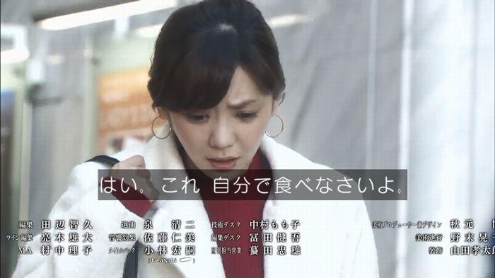 奪い愛 4話のキャプ746