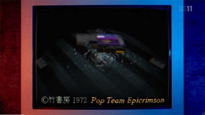 ポプテピピックのキャプ180